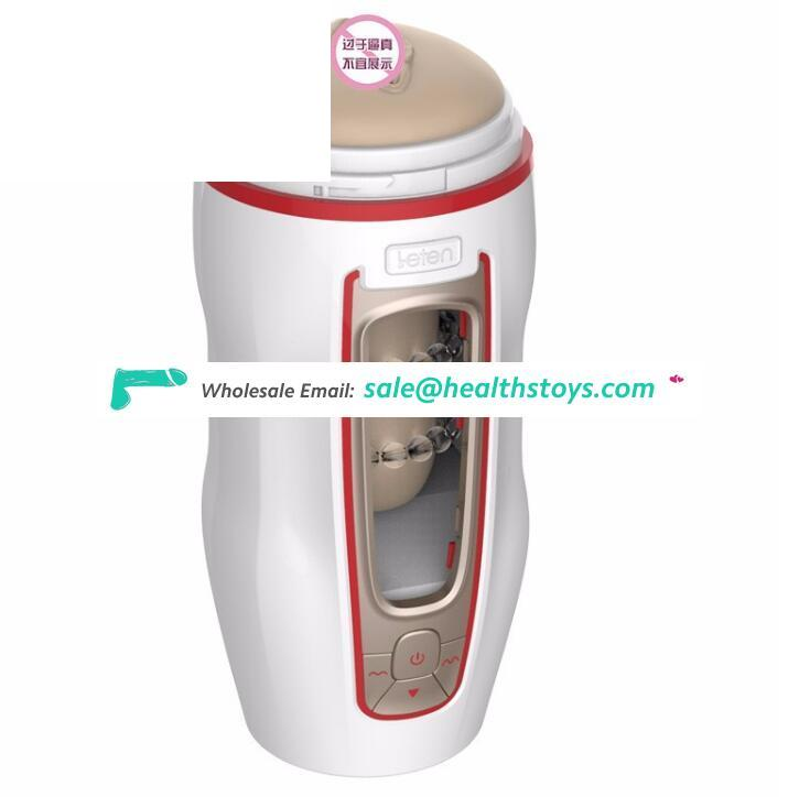 Automatic Masturbation Cup with ball ring