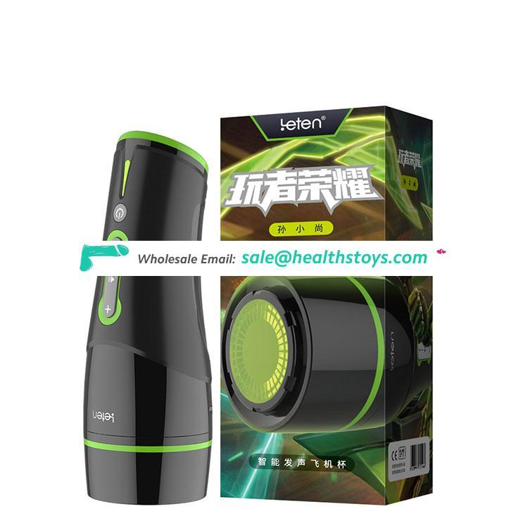 Muscle Feel Silicone Vagina Pocket Male Orgasm Joy Sex Toys Easy Operation Using Hot Electric Vibrator Aircraft Masturbation Cup