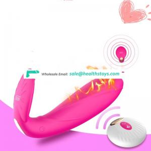 10 Powerful Multi Speed  Rechargeable Wearable SexToy Vibrator for Women Masturbation