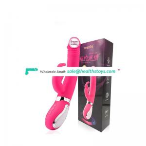 12 Speeds Waterproof G Spot dildos for women