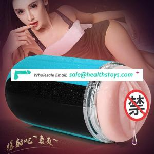 Fashion style TPE material masturbation cup Pleasure to suck
