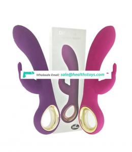 G-Spot Vibrator, 7Speed USB Rechargeable Female Vibrator