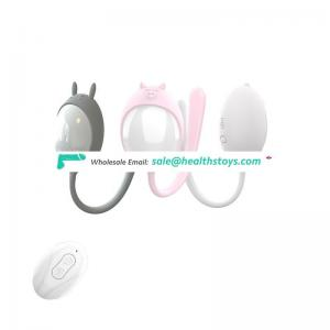 High quality Strong vibration Daily waterproof Soft material Change frequency vibrating silicone egg for female