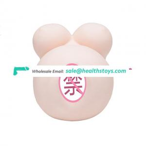 Japanese A-One type pocket pussy with lifelike masturbation cup for man