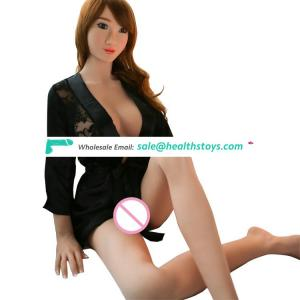 No inflatable latex full body Chinese little love doll