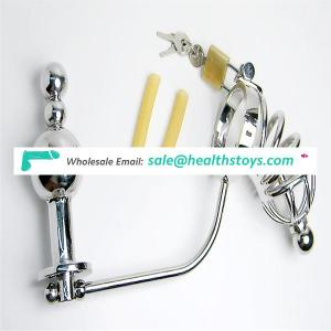 Stainless Steel Male Chastity Device with anal Virginity Lock Penis Lock cage Chastity fetish CBT