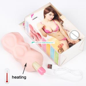 USB heating rod charging heating rod adult products