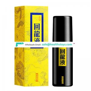 new design recovery delay male sprays