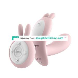 Intelligent Heating Remote Controller Safe Food Grade Silicone Cordless Wearable Women Erotic Bunny Magic Vibrating Egg Vibrator