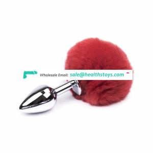 SM Games Stainless Steel Anal Plug with Plush