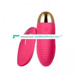 Wireless Remote Control Frequency Conversion Female Masturbator USB Charged Vibration massager