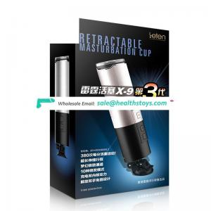 sex toy penis sleeves for men sex products masturbation vagina cup